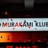 Realizm magiczny Murakamiego - Coffee Karma przenosi w czasie i przestrzeni