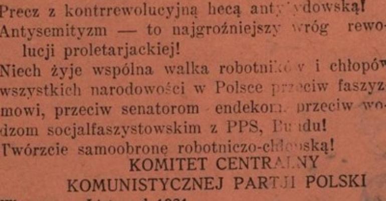 Żydokomuna – bardziej żydowska czy bardziej polska?