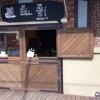 Tłusty Kotek czyli najlepsza kawiarnia w lodziarni