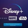 Disney – nowy serwis streamingowy niebawem