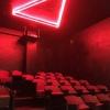Swój własny, imienny fotel w kinie  i dożywotni wstęp. To możliwe!
