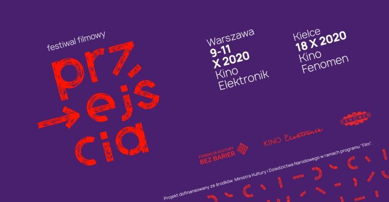 Festiwal Filmowy Przejścia w najbliższy weekend w Warszawie