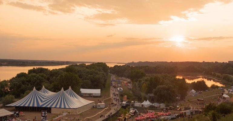 Festiwal Audioriver - oświadczenie