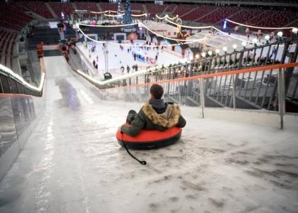 Skatepark na Zimowym Narodowym